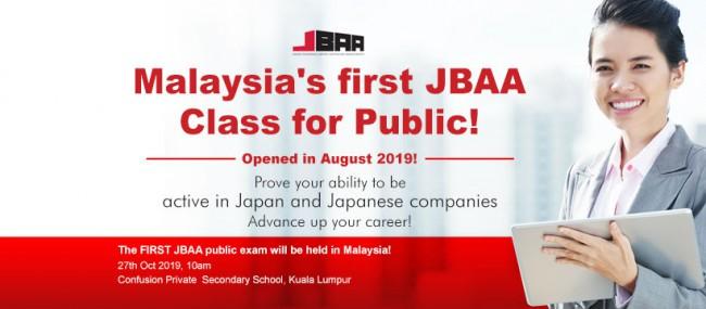 jbaa-banner