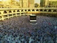 Hari Raya Haji (犠牲祭)は何をする日?