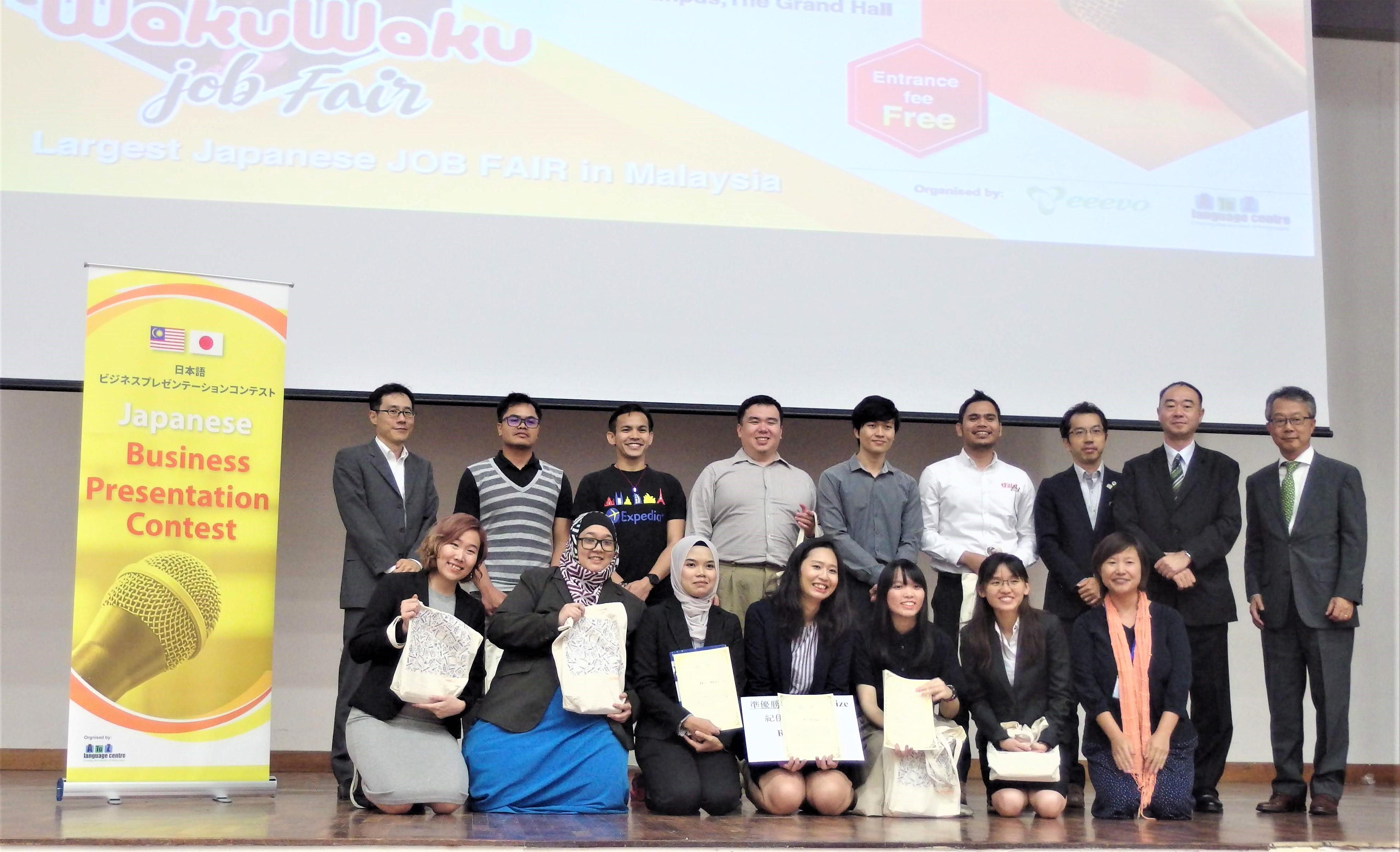 第4回日本語ビジネスプレゼンテーションコンテスト一般の部(マレーシア)開催