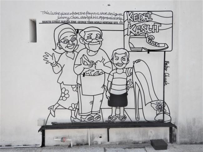 ペナン島ジョージタウンのストリートアート-、ジミーチュウ