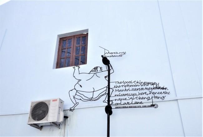 ペナン島ジョージタウンのストリートアートLoveLane