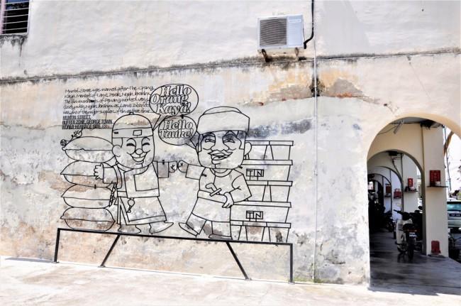 ペナン島ジョージタウンのストリートアートMuntriStreet
