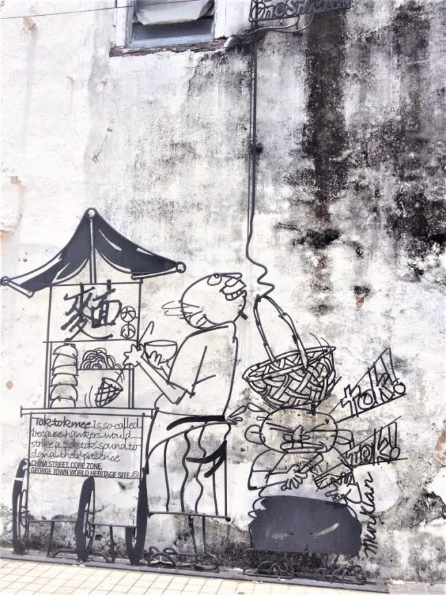 ペナン島ジョージタウンのストリートアートTokTokMee