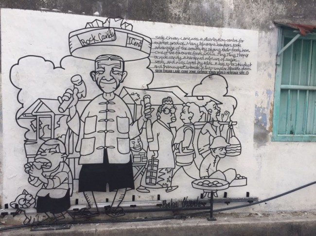 ペナン島ジョージタウンのストリートアート