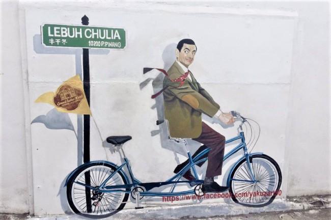 ペナン島ジョージタウンのストリートアート-ミスタービーン