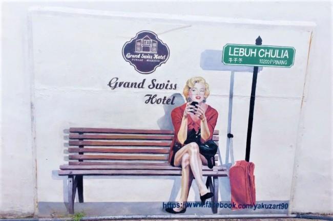 ペナン島ジョージタウンのストリートアート-マリリン・モンロー