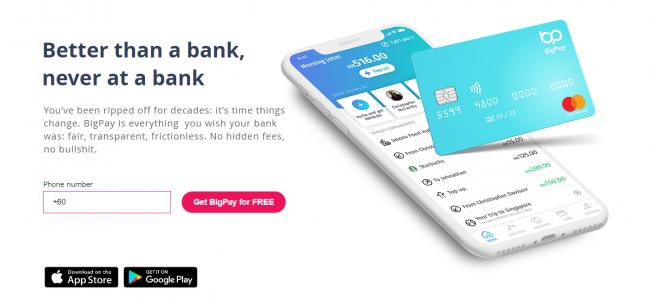 マレーシアで人気の電子決済アプリBigPay