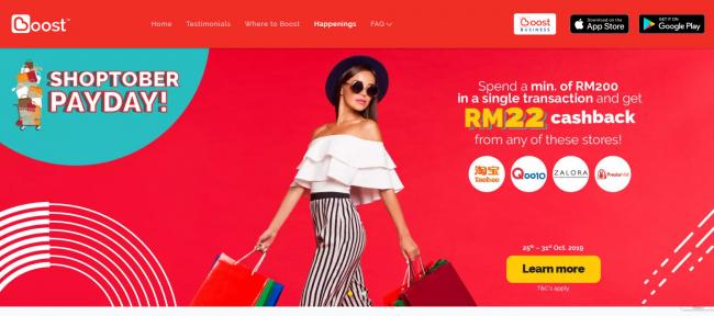 マレーシアで人気の電子決済アプリBoost