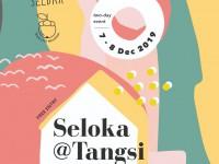 【12月7&8日】手作りマーケット-Pasar Seloka