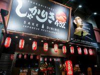 SHAKARIKI 432″ SAKE DINING-大人向け居酒屋