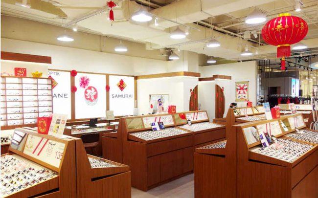メガネ侍Log10伊勢丹店の店舗写真