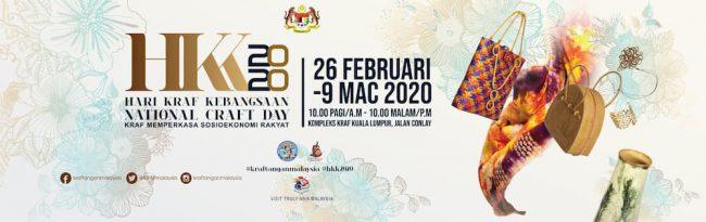 マレーシアの手作り市ナショナルクラフトデー2020開催へ