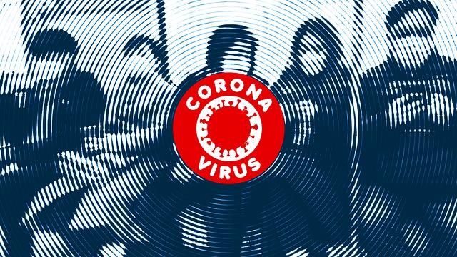 新型コロナウイルス情報